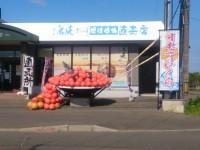 イクラ日本一1