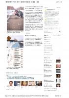 H270110朝日デジタル1外国人も仰天