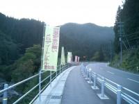 愛知県豊田市山手町山手トンネル02