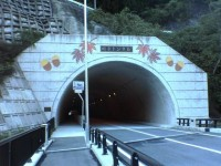 愛知県豊田市山手町山手トンネル01